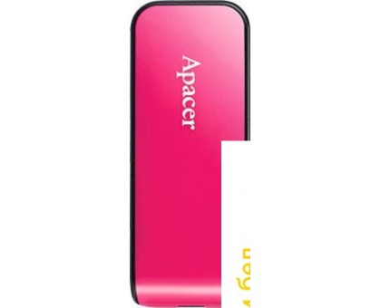 USB Flash Apacer AH334 Pink 8GB [AP8GAH334P-1]